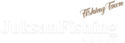 JuksanFishing 죽 / 산 / 낚 / 시 / 터 FishingTown